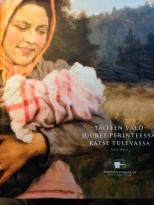 Fortumin Taidesäätiön kokoelmat. Klassista maalaustaidetta, 1960-70-lukujen ei-esittävää ja kokeellista modernismia, 1980-luvun eturivin taiteilijoita, edustava kokoelma mm. Birger Kaipiaisen taidekeramiikkaa ja suomalaista tekstiilitaidetta.